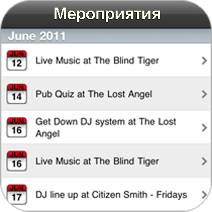 Event Listings Feature